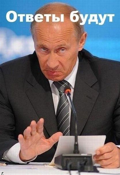 гиа 2014 года ответы по русскому языку автор зверева